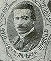 Ivan Naumov Alyabaka IMARO.JPG