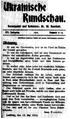 Iwan Franko. Widmung. 1914.png
