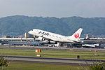 J-Air, ERJ-170, JA223J (17165921730).jpg