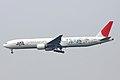 JAL B777-300(JA8941) (4580082242).jpg