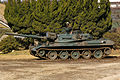 JGSDF Type74 Tank(20080113).JPG