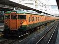 JNR 113 Series at Chiba.jpg