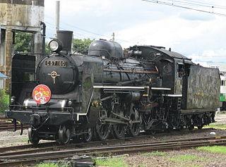 JNR Class C57 Class of 201 Japanese 4-6-2 locomotives