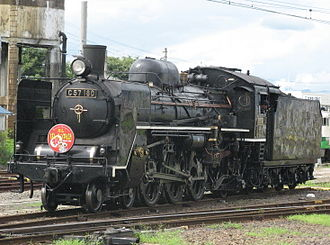 JNR Class C57 - C57 180 at Aizu Wakamatsu Station in 2007