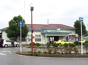 Tōgane Station - Tōgane Station