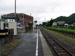 Chikatsu Station - View of the station platform
