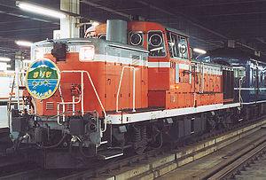 JNR Class DE15 - Image: JR HOKKAIDO DE15 1501