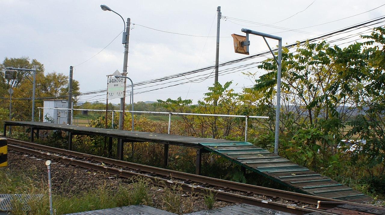 https://upload.wikimedia.org/wikipedia/commons/thumb/9/98/JR_Soya-Main-Line_Minami-Bifuka_Station_Overall.jpg/1280px-JR_Soya-Main-Line_Minami-Bifuka_Station_Overall.jpg