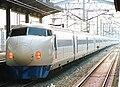 JR tokai shinkansen 0kei.jpg