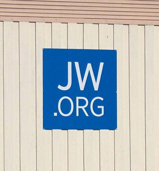 File:JW ORG logo.jpg
