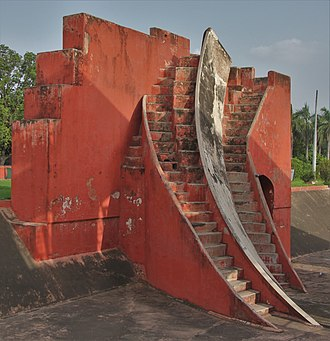 Jantar Mantar, New Delhi - Image: Jantar Mantar, New Delhi (Samrat Yantra 1)