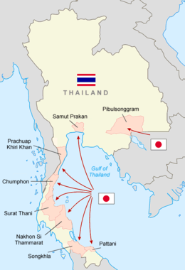 Description de l'image Japanese Invasion of Thailand 8 Dec 1941.png.