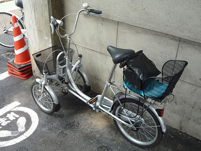 Japanese Tricycle BRIDGESTONE MINNA.jpg