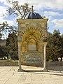 Jerusalem-2013-Temple Mount-Dome of Yusuf 02.jpg