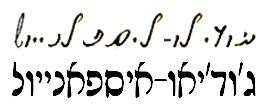 Judaeo-Spanish in Rashi and Soletreo