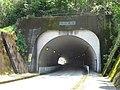 Jyoyama Tunnel (Ijūin).jpg