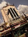 KHOSAN PALACE HOTEL BANGKOK THAILAND FEB 2012 (6840975860).jpg