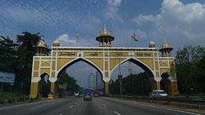 1982 in Malaysia - The Kota Darul Ehsan arch.