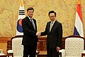 KOCIS President Lee Myung-bak and visiting Dutch Prime Minister Jan Peter Balkenende (4560184830).jpg