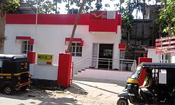 Kalikavu Post Office