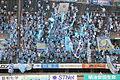 Kamatamale Sanuki Supporters.jpg
