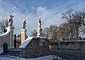 Kamianiec Klasztor Trynitariow DSC 0769 68-104-0211.JPG