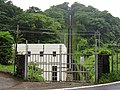 Kaminoshiro hydroelectric power station.jpg