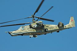 Kamov Ka-50 in flight.jpg