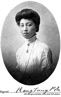 Kang junior portrait.jpg