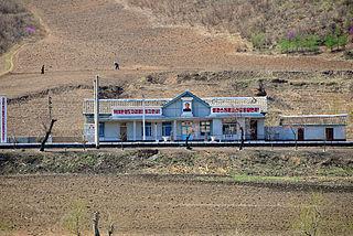 Kangyang Station
