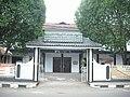 Kantor Desa Luragunglandeuh, Luragung, Kuningan - panoramio.jpg