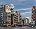Kappabashi-dori streetcorner (Kitchen town - southern end) a sunny morning in Tokyo Japan.jpg