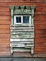 Kashira dark house window 04.JPG