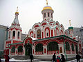 Kazan Cathedral.jpg