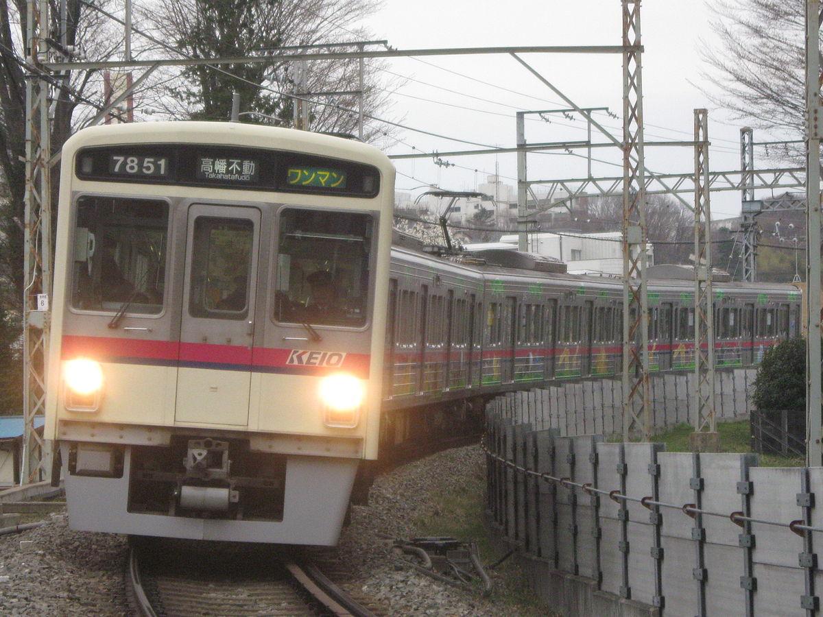 京王動物園線 , Wikipedia