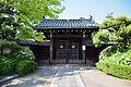 Kenchuji1.JPG