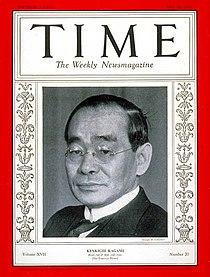 Kenkichi Kagami on Time magazin conver 1931.jpg