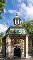 Kevelaer, Gnadenkapelle -- 2014 -- 00717.jpg