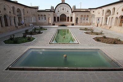 "Khaneh Tabatabaei-ha or ""The Tabatabaeis' House"".jpg"