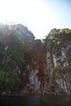 Khao Sok National Park No.2.jpg