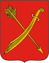 Coat of arms of Хорол