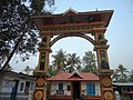 Kidangoor Sree Subhramanya Swami Temple.JPG