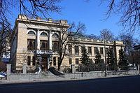 Kiev, Hrushevskoho str., 1.JPG
