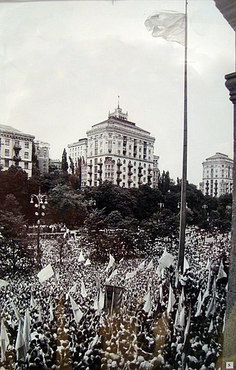 The Ukrainian national flag was raised outside Kiev's City Hall for the first time on 24 July 1990. Kiev 24.7.1990 Ukrainian Flag.JPG