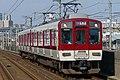 Kintetsu-9000-9001F.jpg