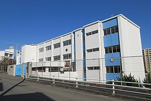 Kobe City Shioya junior high school.jpg