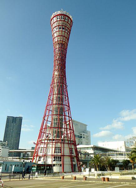 File:Kobe Port Tower at 1st January 2016.JPG - Wikimedia ...