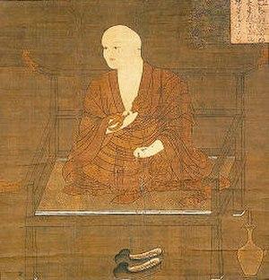 Kūkai - Painting of Kūkai (Kamakura period, i.e. 1185–1333)