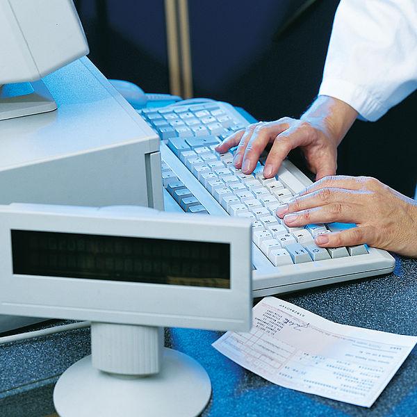 File:Kommissinierautomat-Anfordern.jpg