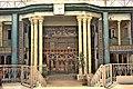 Koocheh Haft Tan Mansion 01.jpg